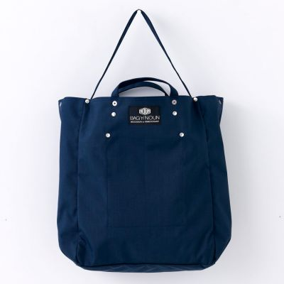 BAG'n'NOUN Montana Toolbag navy