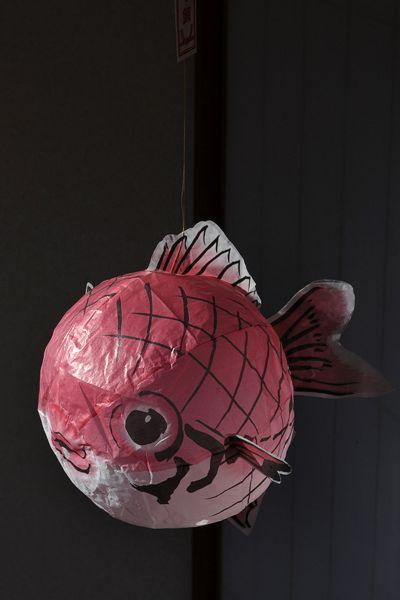 Papier Ballon Set Fisch